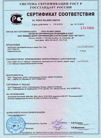 ПОРОШОК ЦИНКОВЫЙ Класса А, марок ПЦ1, ПЦ2